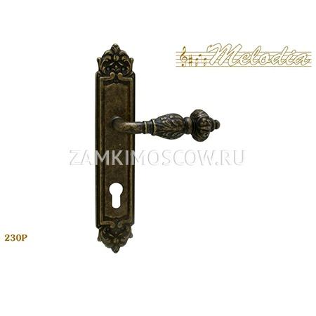Дверная ручка на планке под цилиндр MELODIA mod.230 GEMINI CYL античная бронза