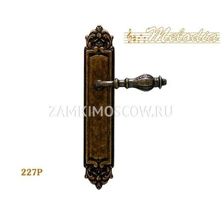 Дверная ручка на планке пустышка MELODIA mod. 227 HYDRA PASS античная бронза