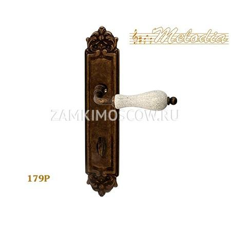 Дверная ручка на планке под фиксатор MELODIA mod.179 CERAMIC WC античная бронза + керамика