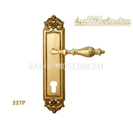 Дверная ручка на планке под цилиндр MELODIA mod. 227 HYDRA CYL полированная латунь