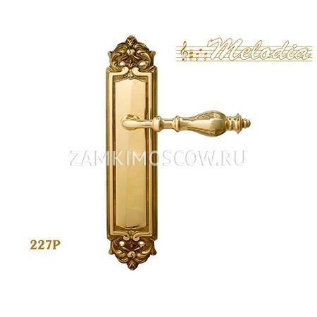Дверная ручка на планке пустышка MELODIA mod. 227 HYDRA PASS полированная латунь