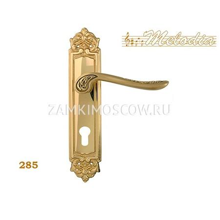 Дверная ручка на планке под цилиндр MELODIA mod. 285 DAISY CYL матовая латунь