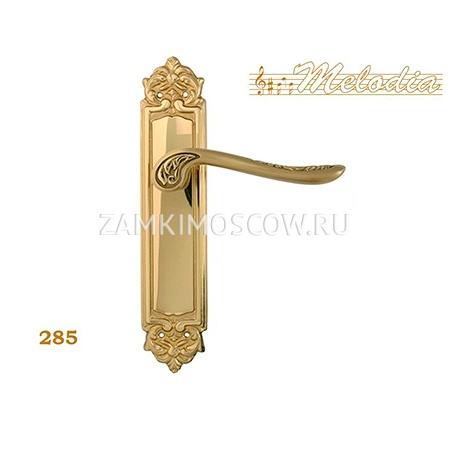 Дверная ручка на планке пустышка MELODIA mod. 285 DAISY PASS матовая латунь