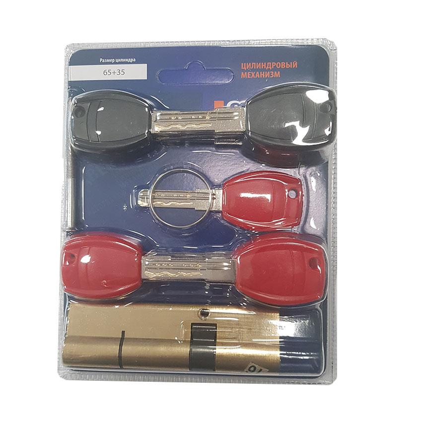 Механизм цилиндровый Master Lock 65*35 ключ/ключ.с перекодировкой антибампинг