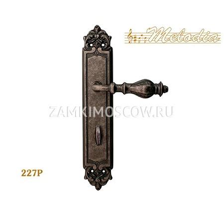 Дверная ручка на планке под фиксатор MELODIA mod. 227 HYDRA WC античное серебро